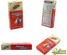 英国MAG天然虾红素
