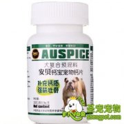 安贝钙宝宠物钙片(150片/瓶)
