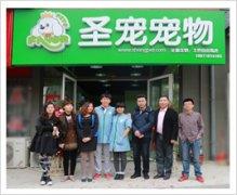 北京通州土桥自由筑宠物店