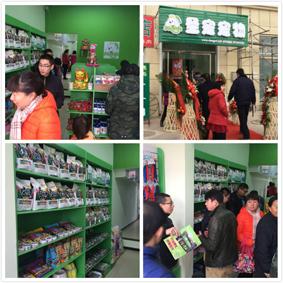 圣宠宠物北京昌平南邵宠物店