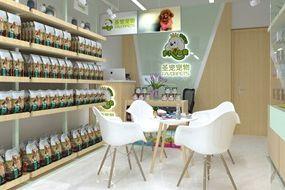 圣宠宠物山东菏泽牡丹区青年路店装修设计图