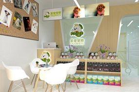 圣宠宠物杭州下沙店装修设计图