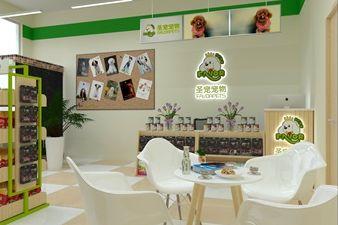 圣宠宠物山西运城河津店装修设计图