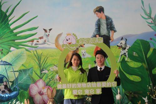 北京章女士:在遇到圣宠之前我的未来是迷茫的