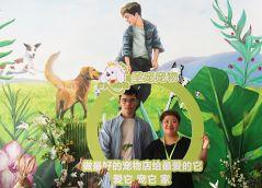 北京张先生入驻圣宠:选择圣宠过上了理想的生活