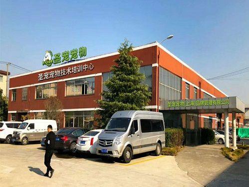 圣宠上海校2019首期开班:下一站落户上海!
