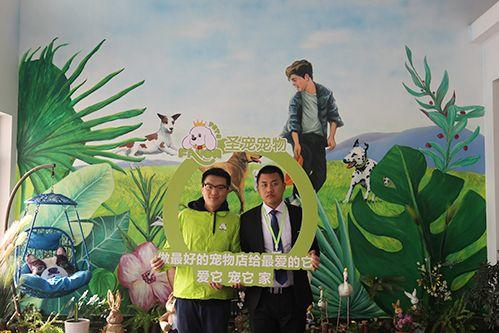 恭喜杨先生入驻圣宠·北京圣宠连锁店新添1家[
