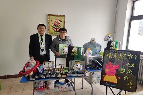 第1142家:天津韩先生签约轻享店!