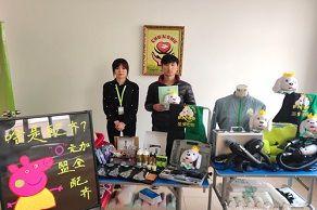 第1143家:苏州李先生签约智享店!