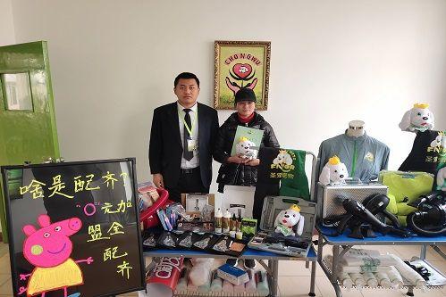 第1140家:上海刘女士签约智享店!