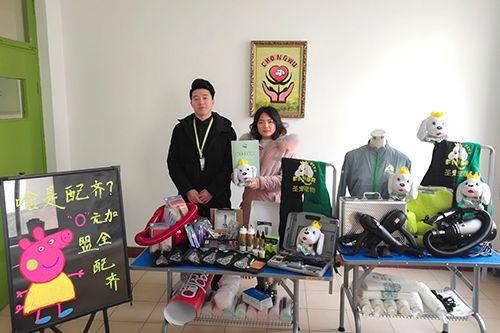第1144家:北京逯女士签约尊享店!