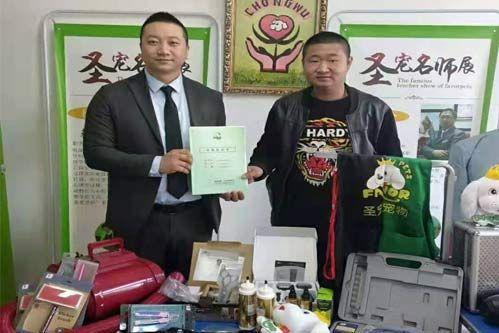 第1148家:北京刘先生签约尊享店!