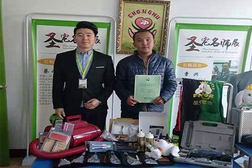 第1149家:北京杨先生签约轻享店!