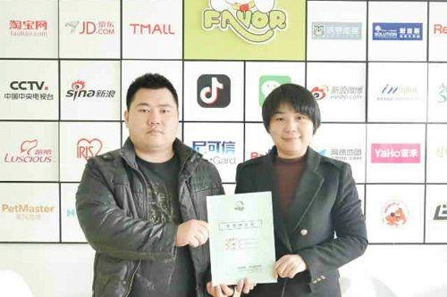 第1150家:云南刘先生签约尊享店!