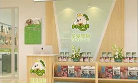 圣宠宠物西安华远海蓝城店
