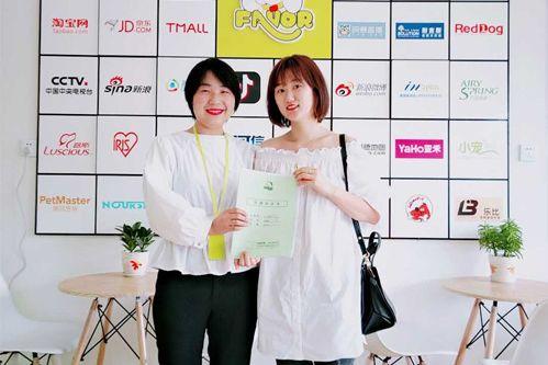 第1151家:成都李女士签约智享店!