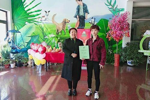 第1157家:新疆李女士签约智享店!