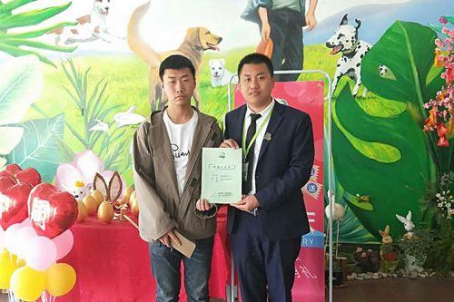 第1156家:山西刘先生签约智享店!