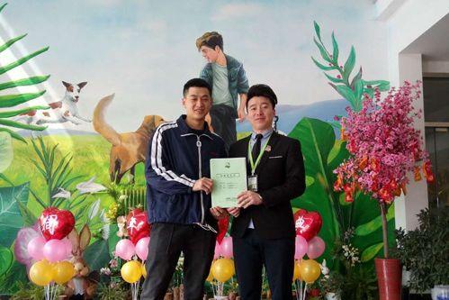 第1155家:山西樊先生签约智享店!