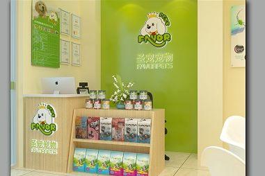 圣宠宠物长春绿地中央公馆店