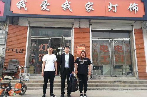 圣宠宠物廊坊福新新村店
