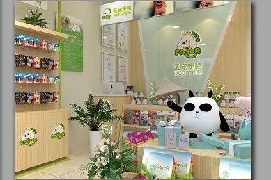 圣宠宠物山西运城河津店