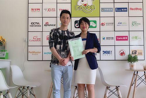 第1159家:四川雷先生签约智享店!