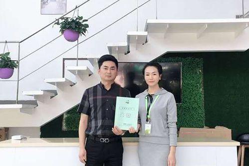 第1162家:上海黄先生签约智享店!
