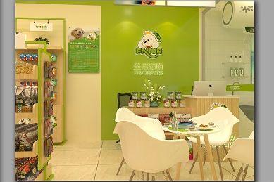 圣宠宠物(成都龙泉东山国际店)
