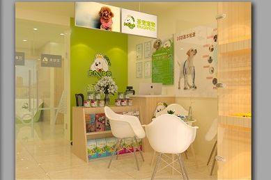 圣宠宠物(太原半坡西街店)