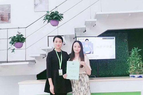 第1170家:南京卢女士签约智享店