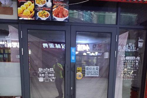 圣宠宠物哈尔滨永昌路店选址服务