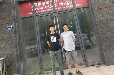 圣宠宠物安徽天长店选址服务