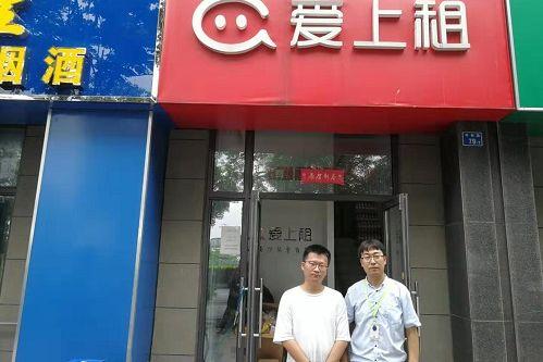 圣宠宠物南京清荷南园店选址服务