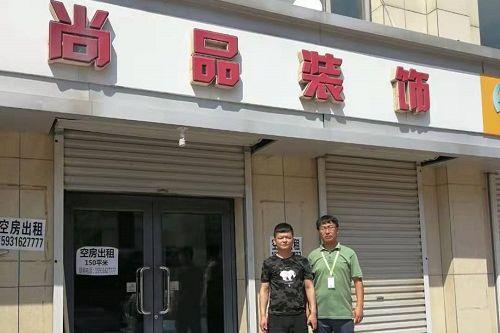 圣宠宠物霸州宏瑞御景店选址服务