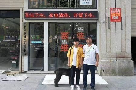 圣宠宠物怀化宏宇柏景湾店选址服务