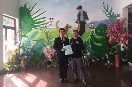 第1181家:北京詹先生签约智享店