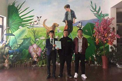 第1180家:北京高先生刘先生签约智享店