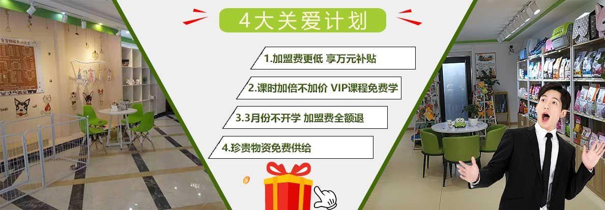 4大关爱计划 享万元补贴!