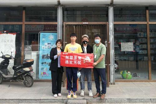 北京,110平,圣宠经理上门选址服务