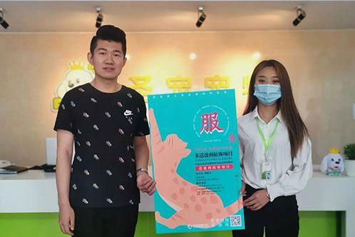第1208家:泰州郭先生签约智享店!