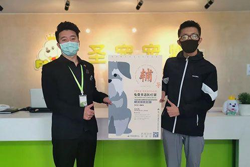 第1211家:徐州张先生签约智享店!