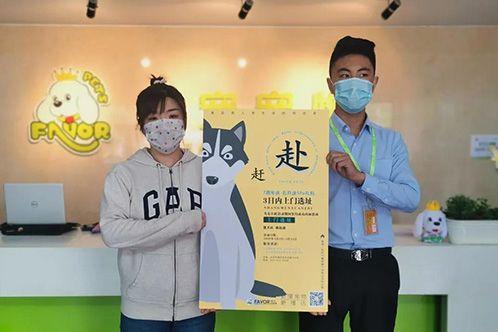 第1215家:广州靳女士签约智享店!