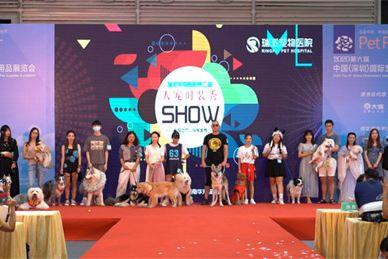 第六届深圳国际宠物展圆满闭幕!我们明年见!