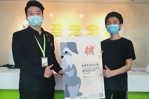 第1209家:金华吴先生签约智享店!