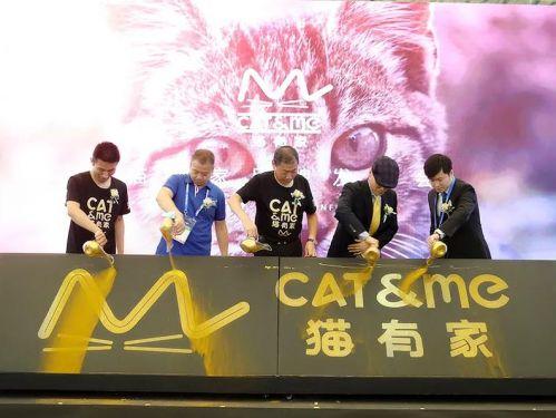 """重磅!""""猫有家品牌发布会""""在上海亚宠展成功举办"""