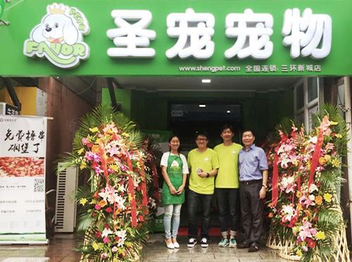 圣宠北京丰台丰桥路宠物店
