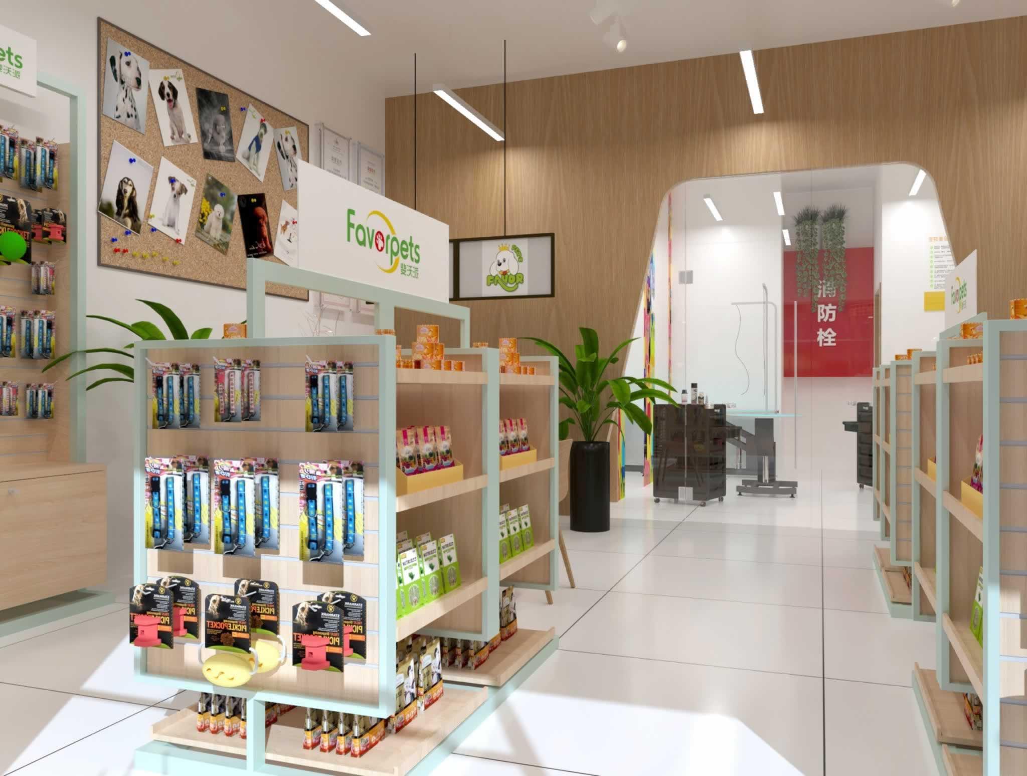 圣宠宠物绿地468公馆店